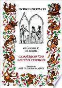 Libro de Cantigas De Santa Maria