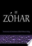 Libro de El Zóhar