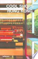 Libro de Cool Shops Hong Kong