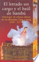 Libro de El Letrado Sin Cargo Y El Baúl De Bambú