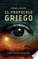 Libro de El Protocolo Griego