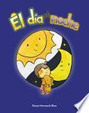 Libro de El Día Y La Noche (day And Night) Lap Book