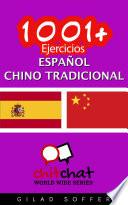 Libro de 1001+ Ejercicios Español   Chino Tradicional