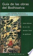 Libro de Guía De Las Obras Del Bodhisatva