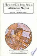 Libro de Alejandro Magno