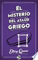 Libro de El Misterio Del Ataúd Griego