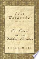 Libro de José Watanabe: El Ojo Que Nos Descubre