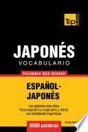 Libro de Vocabulario Español Japonés   9000 Palabras Más Usadas