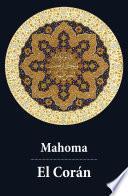 Libro de El Corán (texto Completo, Con índice Activo)
