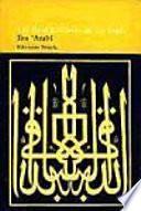 Libro de Las Iluminaciones De La Meca