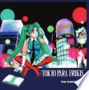 Libro de Tokyo Para Frikis