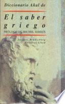 Libro de Diccionario Akal De El Saber Griego