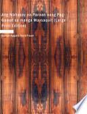 Libro de Ang Mahusay Na Paraan Nang Pag Gamot Sa Manga Maysaquit