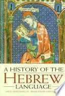 Libro de A History Of The Hebrew Language