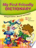 Libro de Mi Primer Diccionario Bilingue / My First Bilingual Dictionary