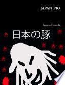 Libro de Japan Pig