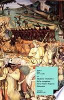 Libro de Historia Verdadera De La Conquista De La Nueva España