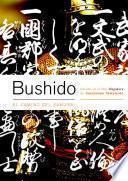Libro de Bushido. El Camino Del Samurai (bicolor)