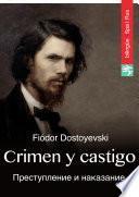 Libro de Crimen Y Castigo (español Ruso Edición, Ilustrado)