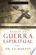 Libro de Manual De Guerra Espiritual