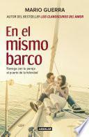 Libro de En El Mismo Barco