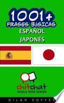 Libro de 1001+ Frases Básicas Español   Japonés