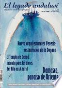 Libro de N.39 El Legado Andalusí