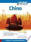 Libro de Chino   Guía De Conversación