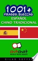 Libro de 1001+ Frases Básicas Español   Chino Tradicional