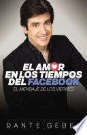 Libro de El Amor En Los Tiempos Del Facebook