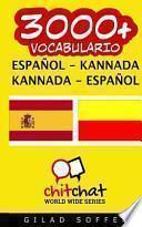 Libro de 3000+ Espanol   Kannada, Kannada   Espanol Vocabulario