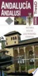 Libro de Andalucía Andalusí