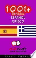 Libro de 1001+ Ejercicios Español   Griego