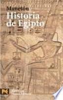 Libro de Historia De Egipto