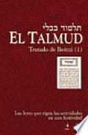 Libro de El Talmud