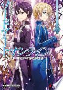 Libro de Sword Art Online   14 Alicization Uniting