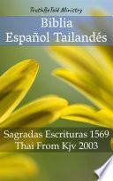 Libro de Biblia Español Tailandés