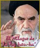 Libro de Milagro De La Paz IrÁn Irak