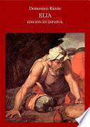 Libro de Elia (edición En Español)