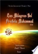 Libro de Los Milagros Del Profeta Muhammad