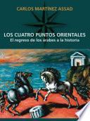 Libro de Los Cuatro Puntos Orientales