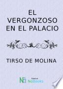 Libro de El Vergonzoso En El Palacio