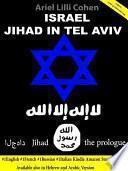 Libro de Israel Jihad En Tel Aviv   La Vista Previa