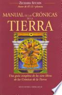 Libro de Manual De Las Cronicas De La Tierra / The Earth Chronicles Handbook
