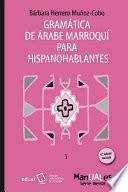 Libro de Gramática De árabe Marroquí Para Hispano Hablantes