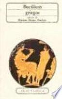 Libro de Bucólicos Griegos