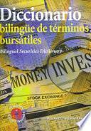 Libro de Diccionario Bilingüe De Términos Bursátiles