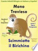 Libro de Mono Travieso Ayuda Al Sr. Carpintero   Scimmiotto Il Birichino Aiuta Il Signor Falegname