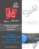Libro de Claves Mnemotecnicas Para 1600 Caracteres Chinos