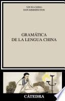 Libro de Gramática De La Lengua China